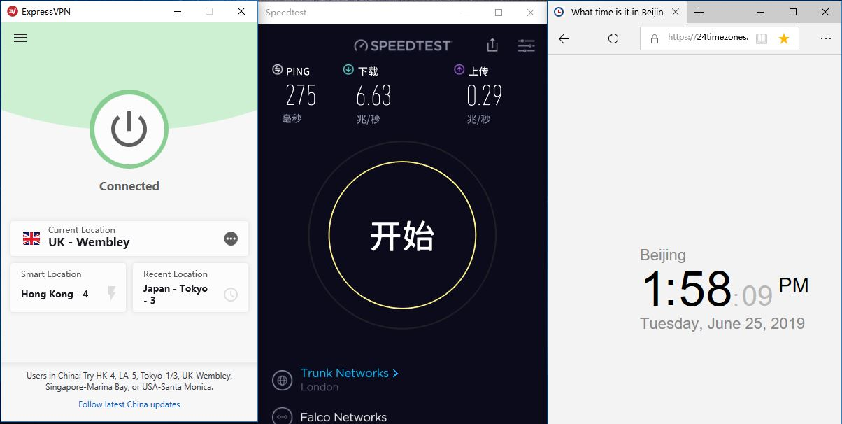 Windows Expressvpn uk-wembley 节点测试-speedtest-20190625
