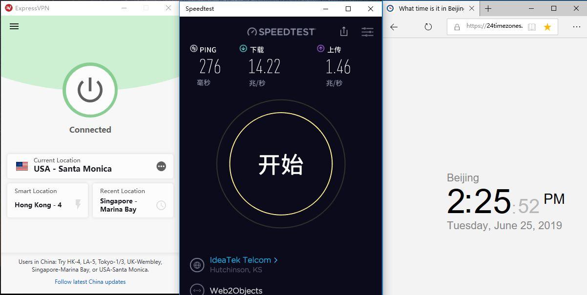 Windows Expressvpn usa santa monica 节点测试-speedtest-20190625
