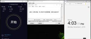 Windows IvacyVPN AU2-UDP OpenVPN 中国VPN翻墙 科学上网 SpeedTest测试 - 20191104