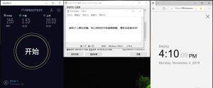 Windows IvacyVPN CATO2-UDP OpenVPN 中国VPN翻墙 科学上网 SpeedTest测试 - 20191104
