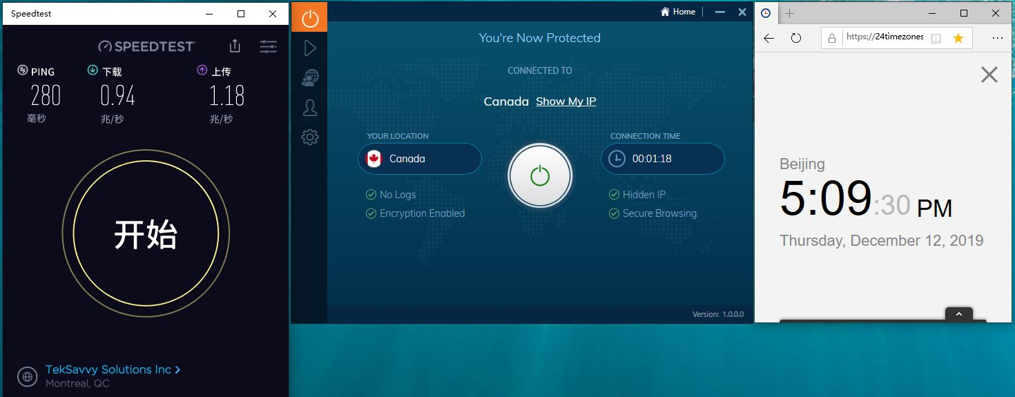Windows IvacyVPN Canada 中国VPN翻墙 科学上网 SpeedTest 测速 - 20191212