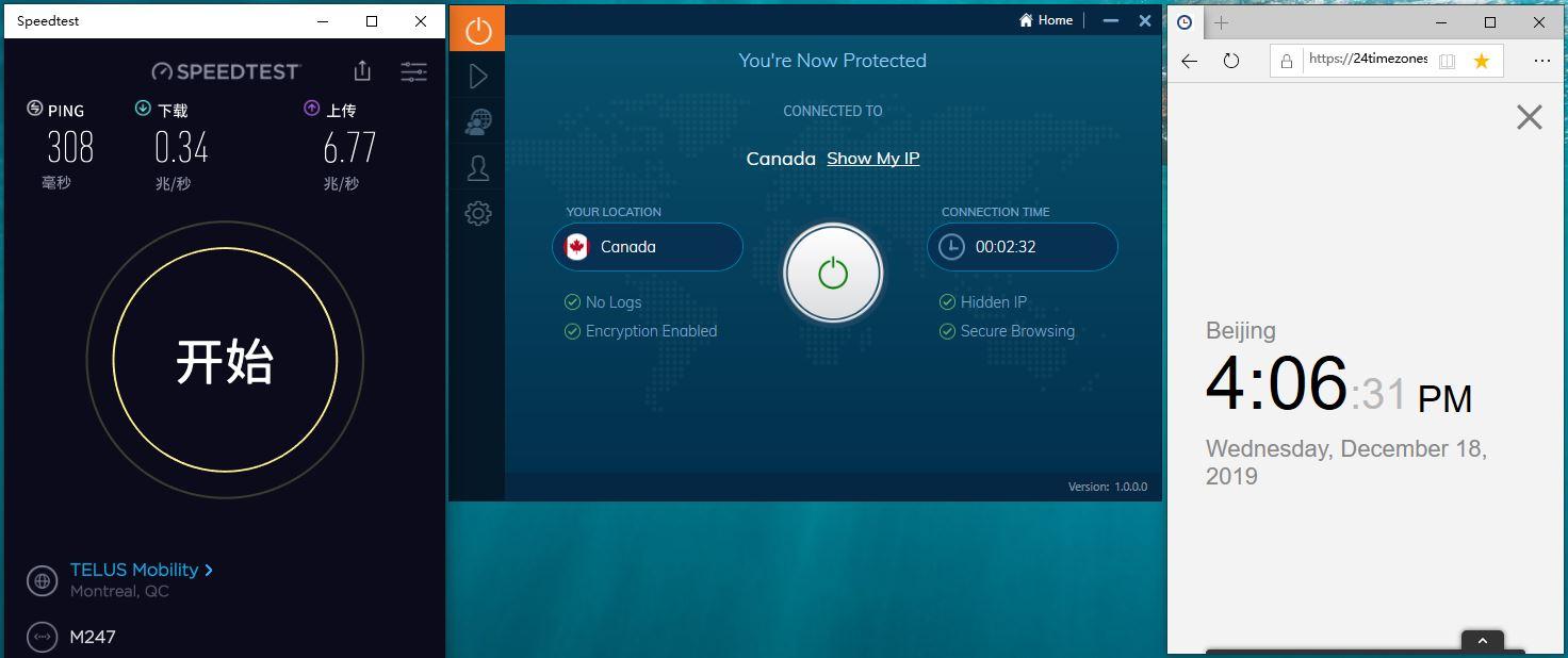 Windows IvacyVPN Canada 中国VPN翻墙 科学上网 Speedtest测试-20191218