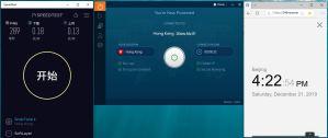 Windows IvacyVPN HK 中国VPN安全翻墙 科学上网 SpeedTest测速-20191221