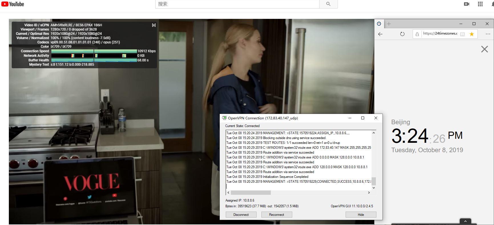 Windows IvacyVPN OPENVPN GUI 172-UDP 中国VPN翻墙 科学上网 YouTube测速-20191008