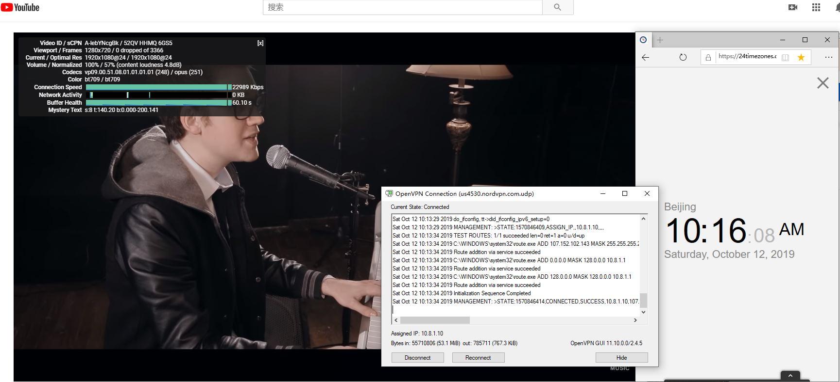 Windows NordVPN OPENVPN GUI US4530-UDP 中国VPN翻墙 科学上网 YouTube测速-20191012