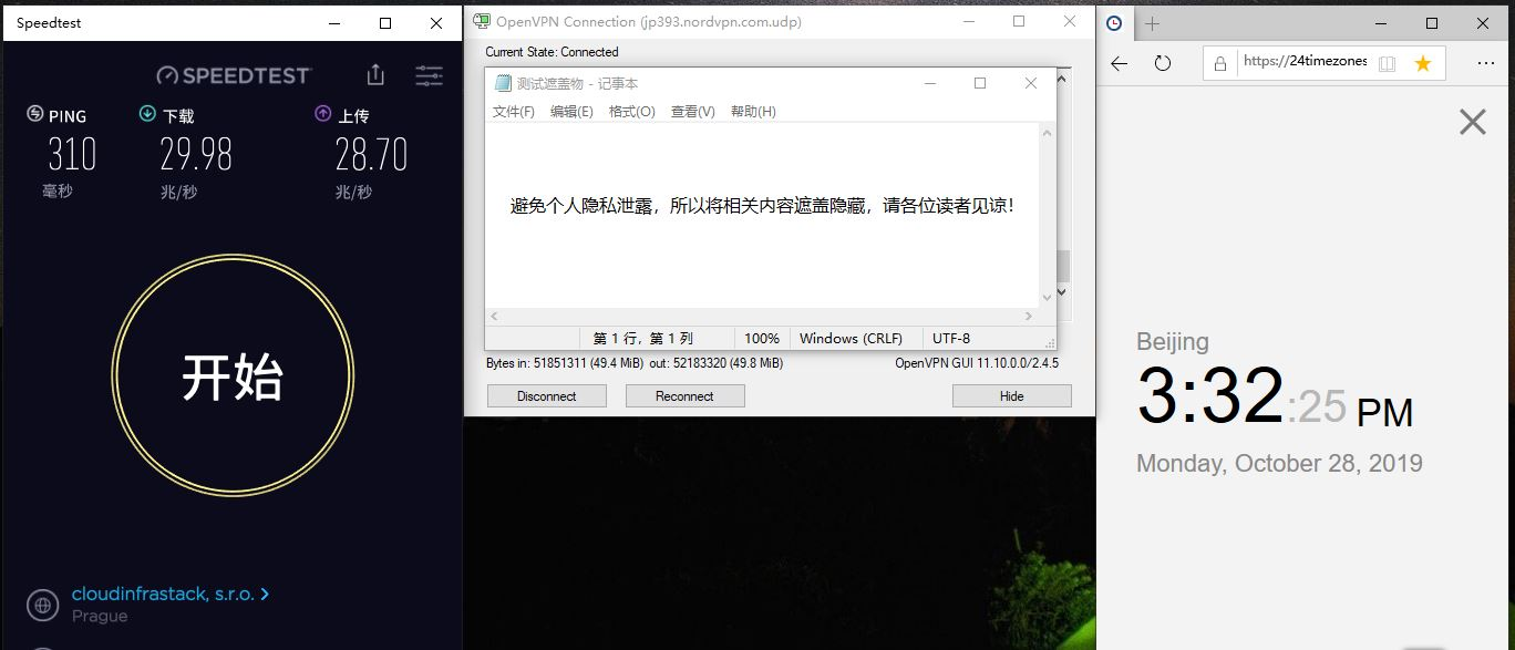 Windows NordVPN OpenVPN JP 393-UDP 中国VPN翻墙 科学上网 SpeedTest - 20191028