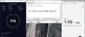 Windows NordVPN OpenVPN JP393-UDP 中国VPN翻墙 科学上网 SpeedTest测速 - 20191110