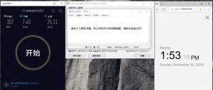 Windows NordVPN OpenVPN JP394-UDP 中国VPN翻墙 科学上网 SpeedTest测速 - 20191110