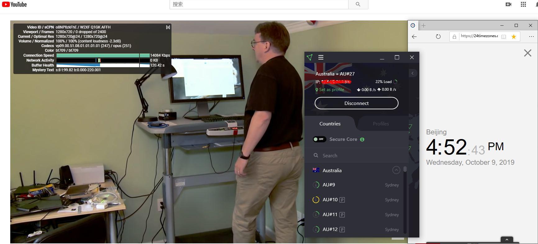 Windows ProtonVPN Australia-27 中国VPN翻墙 科学上网 YouTube速测-20191009