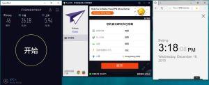 Windows PurePN Hong Kong 中国VPN翻墙 科学上网 Speedtest测试-20191218