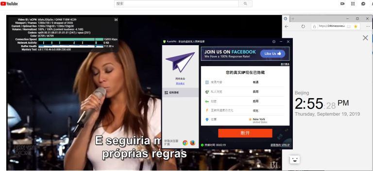 Windows PureVPN 美国 纽约 服务器 中国VPN翻墙 科学上网 YouTube连接速度-20190919
