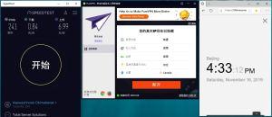 Windows PureVPN Canada 中国VPN翻墙 科学上网 SpeedTest - 20191116
