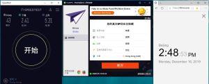 Windows PureVPN HK中国VPN翻墙 科学上网 SpeedTest测试 - 20191216