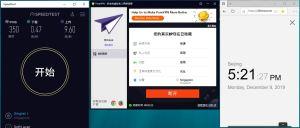 Windows PureVPN Singapore 中国VPN翻墙 科学上网 SpeedTest测速-20191209