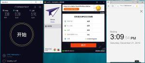 Windows PureVPN UK 中国VPN安全翻墙 科学上网 SpeedTest测速-20191221