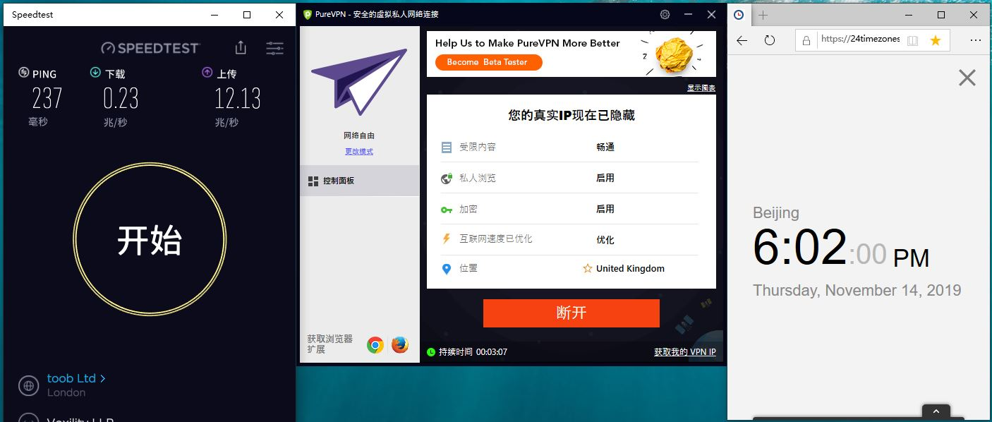 Windows PureVPN United Kingdom 中国VPN翻墙 科学上网 Speedtest测速 - 20191114