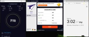 Windows PureVPN United States 中国VPN翻墙 科学上网 SpeedTest测试 - 20191104