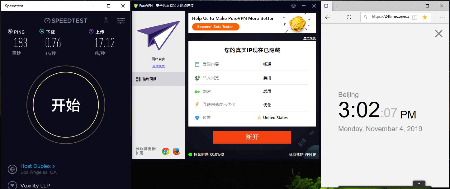 Windows PureVPN United States 中国VPN翻墙 科学上网 SpeedTest测试 - 20191104