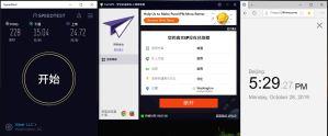 Windows PureVPN United States 中国VPN翻墙 科学上网 SpeedTest - 20191028