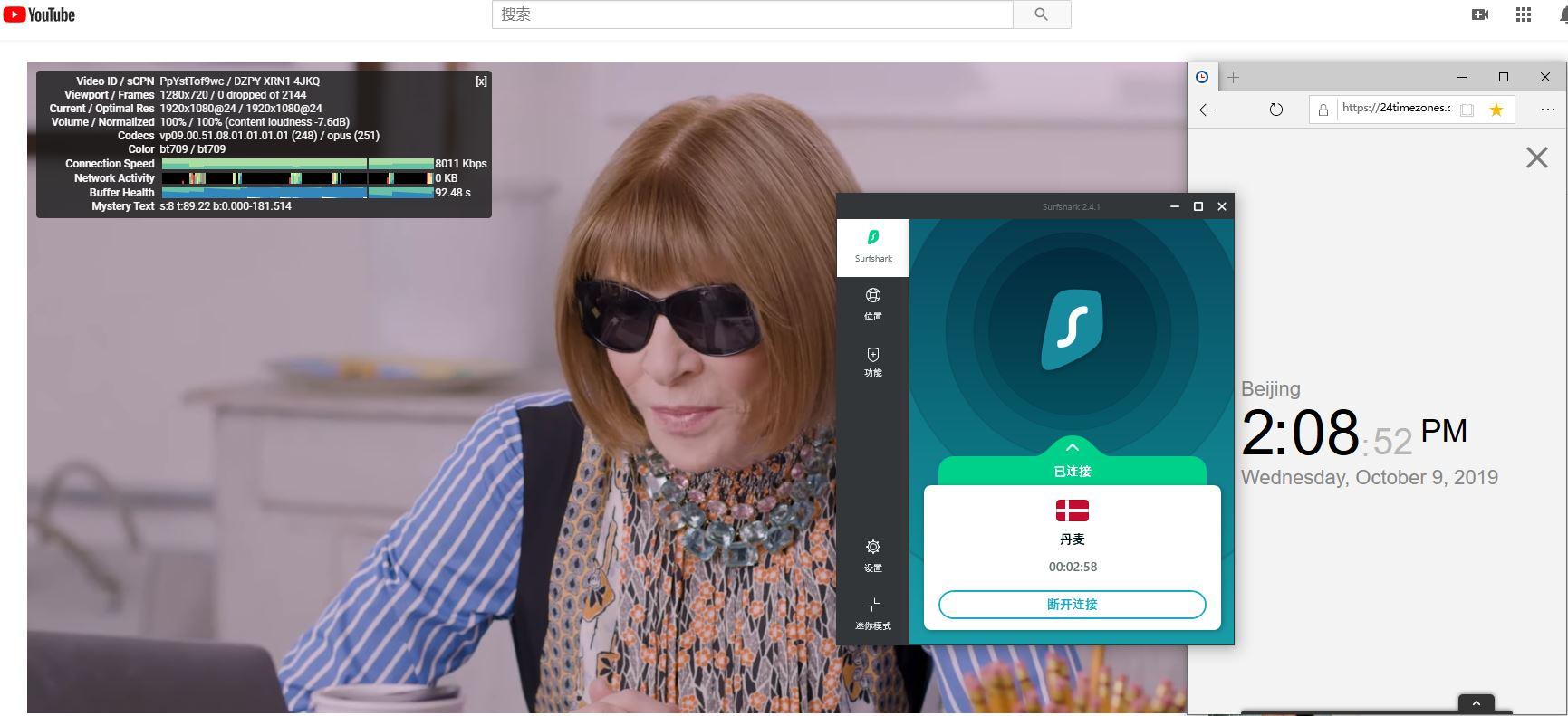Windows SurfsharkVPN-丹麦 中国VPN翻墙 科学上网 YouTube速测-20191009