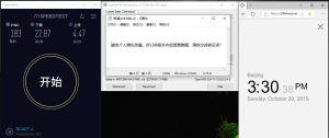 Windows SurfsharkVPN 172-UDP 中国VPN翻墙 科学上网 Speedtest - 20191020