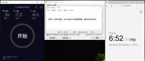 Windows SurfsharkVPN 45-UDP OpenVPN 中国VPN翻墙 科学上网 SpeedTest测试 - 20191104