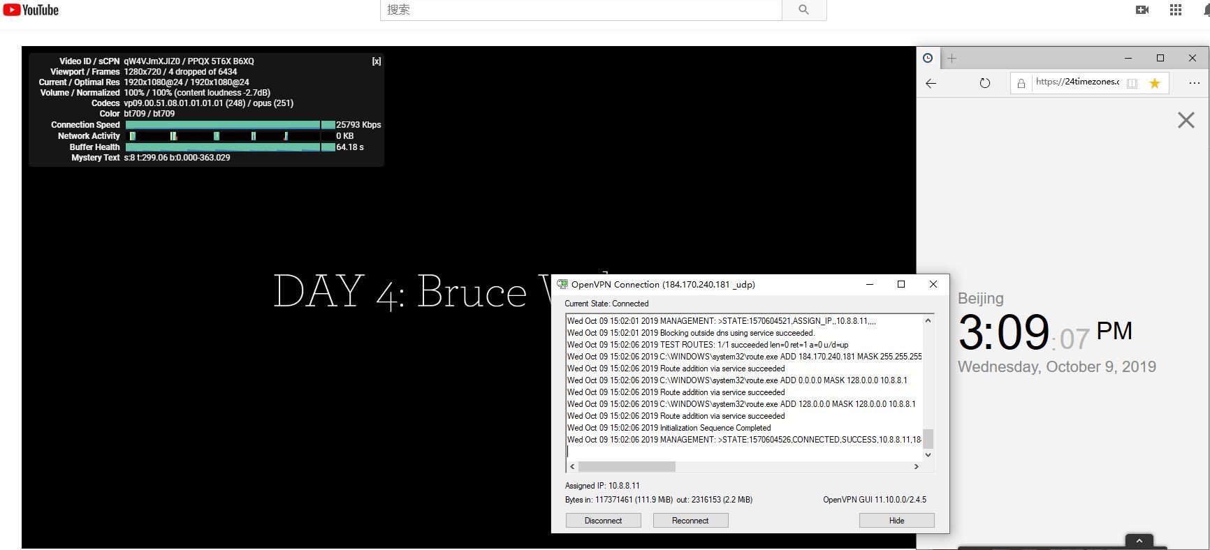 Windows SurfsharkVPN OPENVPN GUI-184-2-UDP 中国VPN翻墙 科学上网 YouTube速测-20191009