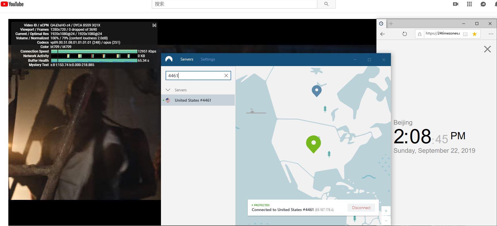 Windows nordVPN united States 4461 服务器 中国VPN翻墙 科学上网 YouTube测速-20190922