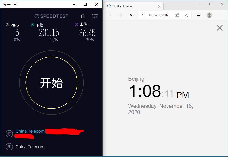 Windows10 本地网络速度测试-20201118