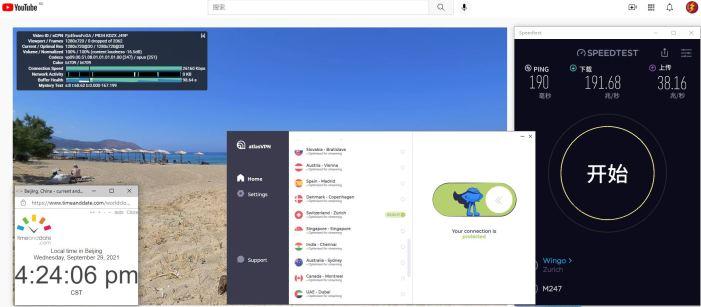 Windows10 AtlasVPN Automatic Switzerland - Zurich 服务器 中国VPN 翻墙 科学上网 Barry测试 10BEASTS - 20210929