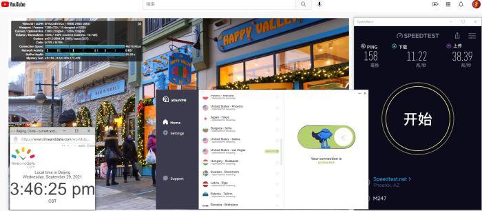 Windows10 AtlasVPN Automatic USA - Las Vegas 服务器 中国VPN 翻墙 科学上网 Barry测试 10BEASTS - 20210929