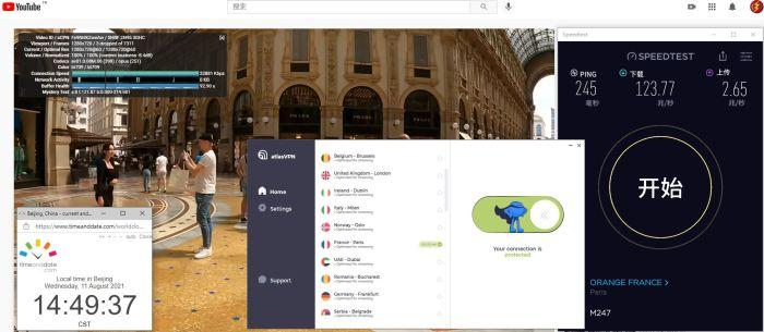 Windows10 AtlasVPN France - Paris 服务器 中国VPN 翻墙 科学上网 Barry测试 10BEASTS - 20210811