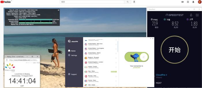 Windows10 AtlasVPN Italy - Milan 服务器 中国VPN 翻墙 科学上网 Barry测试 10BEASTS - 20210811