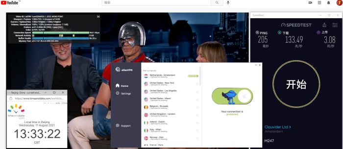 Windows10 AtlasVPN Netherlands - Amsterdam 服务器 中国VPN 翻墙 科学上网 Barry测试 10BEASTS - 20210811