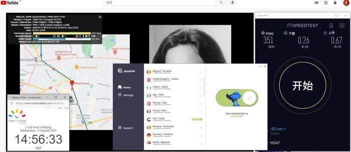 Windows10 AtlasVPN UAE - Dubai 服务器 中国VPN 翻墙 科学上网 Barry测试 10BEASTS - 20210811