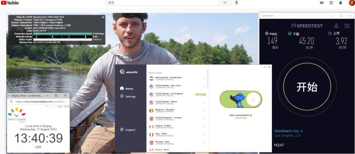 Windows10 AtlasVPN USA - Los Angeles 服务器 中国VPN 翻墙 科学上网 Barry测试 10BEASTS - 20210811