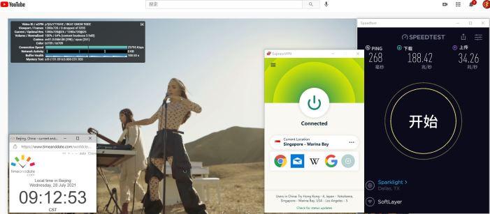 Windows10 ExpressVPN Auto协议 Singapore - Marina Bay 服务器 中国VPN 翻墙 科学上网 Barry测试 10BEASTS - 20210728