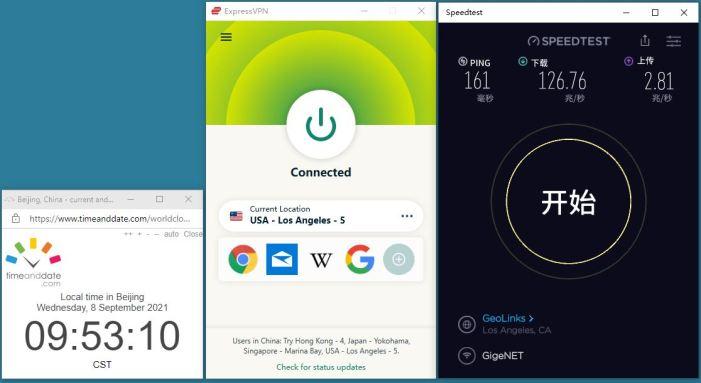 Windows10 ExpressVPN Auto USA - Los Angeles - 5 服务器 中国VPN 翻墙 科学上网 Barry测试 10BEASTS - 20210908