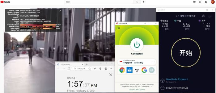 Windows10 ExpressVPN Automatic Singapore - Marina Bay 服务器 中国VPN 翻墙 科学上网 10BEASTS Barry测试 - 20210205