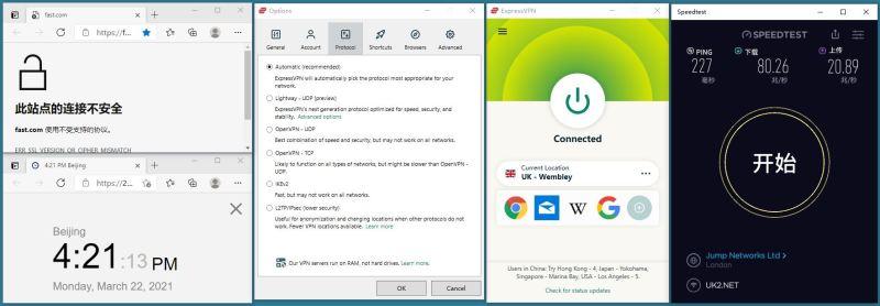 Windows10 ExpressVPN Automatic UK - Wembley 服务器 中国VPN 翻墙 科学上网 10BEASTS Barry测试 - 20210322