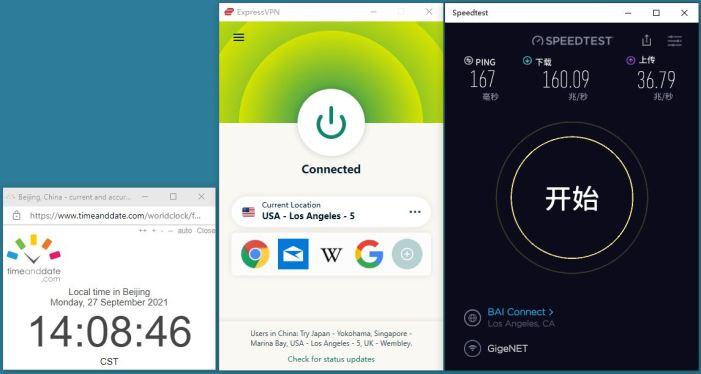 Windows10 ExpressVPN Automatic USA - Los Angeles - 5 服务器 中国VPN 翻墙 科学上网 Barry测试 10BEASTS - 20210927