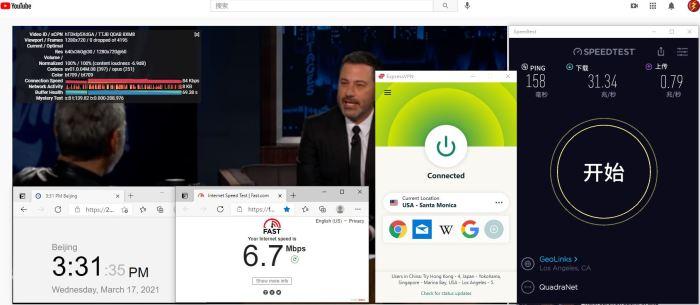 Windows10 ExpressVPN Automatic USA - Santa Monica 服务器 中国VPN 翻墙 科学上网 10BEASTS Barry测试 - 20210317