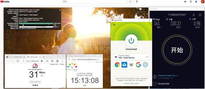 Windows10 ExpressVPN Automatic USA - Santa Monica 服务器 中国VPN 翻墙 科学上网 10BEASTS Barry测试 - 20210405
