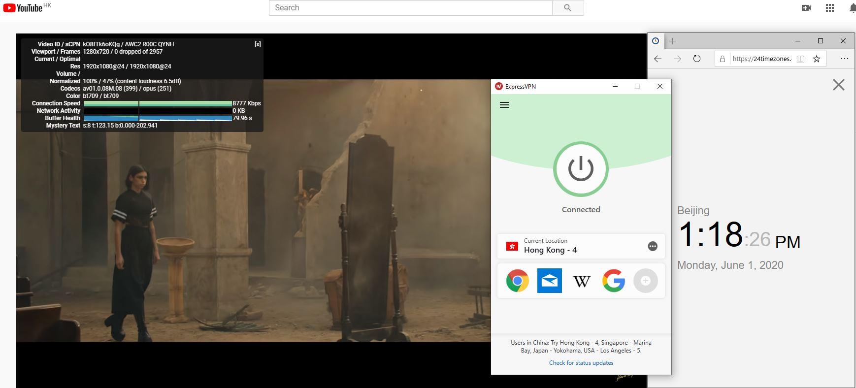 Windows10 ExpressVPN HK-4 中国VPN 翻墙 科学上网 测速-20200601