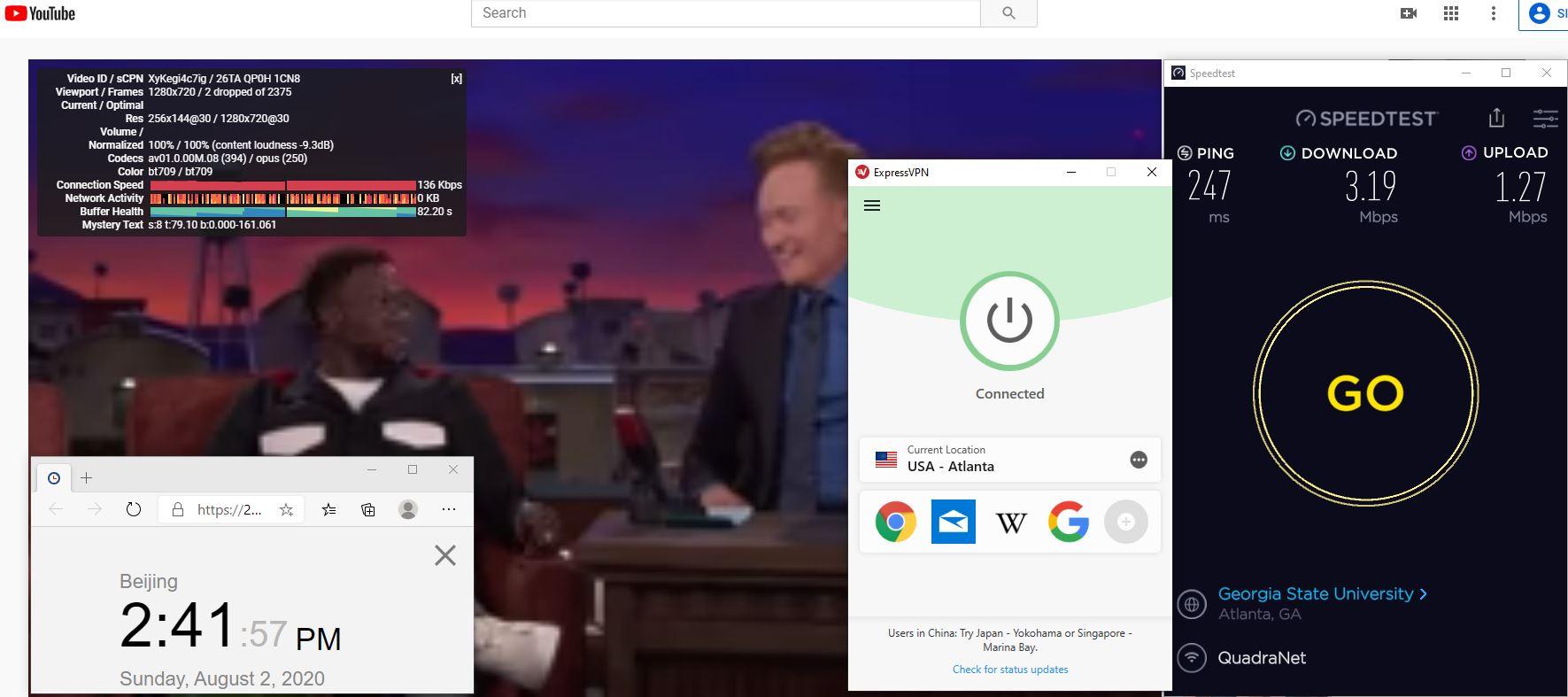 Windows10 ExpressVPN IKEv2协议 USA - Atlanta 中国VPN 翻墙 科学上网 翻墙速度测试 - 20200802