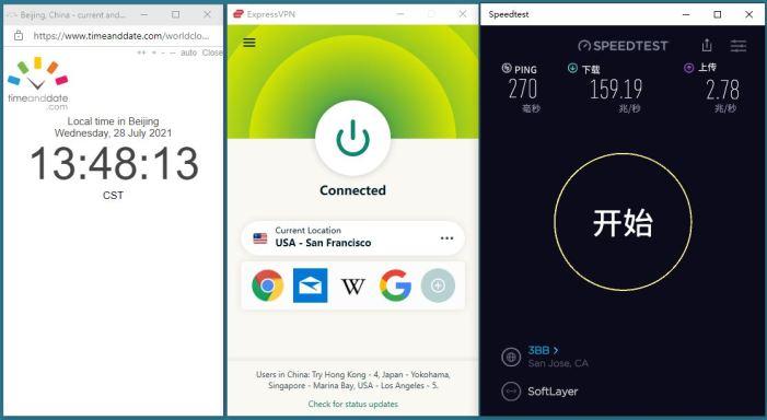 Windows10 ExpressVPN IKEv2协议 USA - San Francisco 服务器 中国VPN 翻墙 科学上网 Barry测试 10BEASTS - 20210728