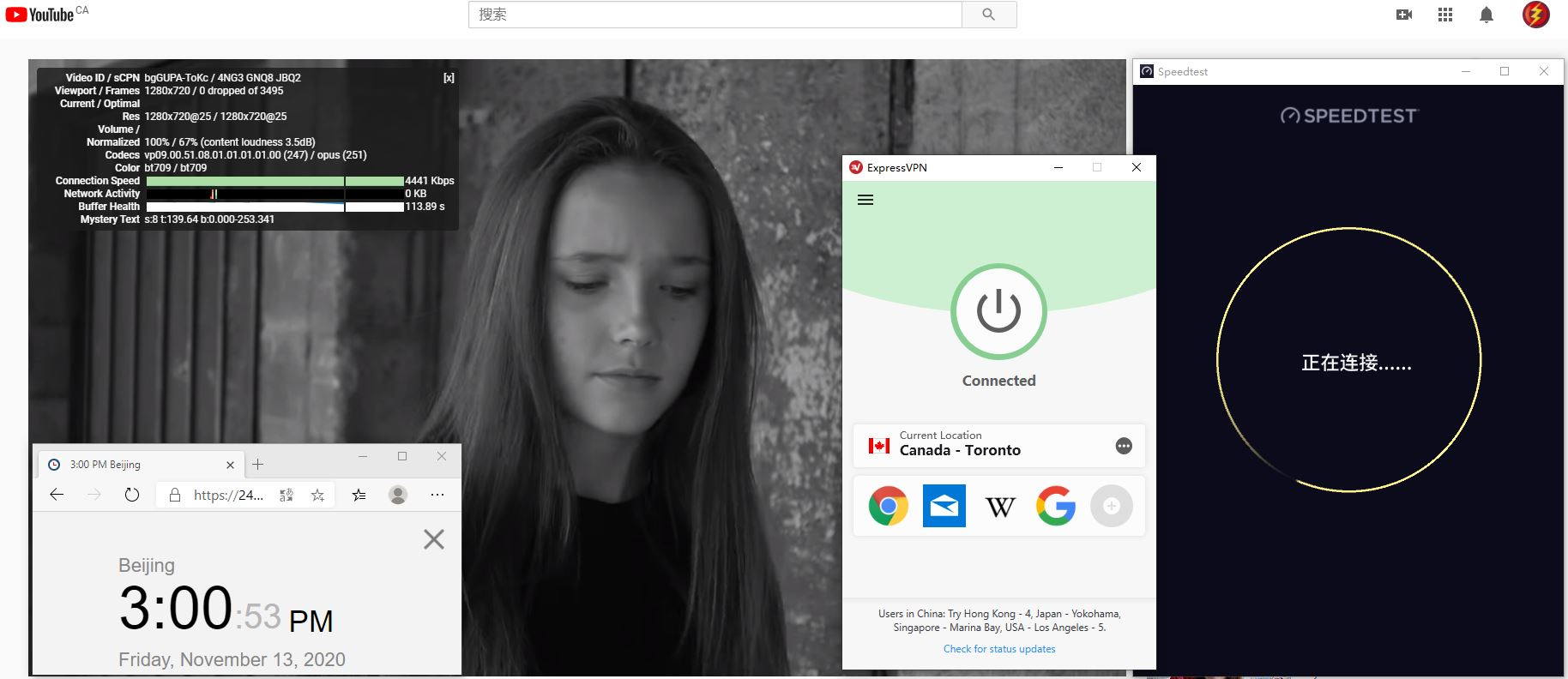 Windows10 ExpressVPN IKEv2 Canada - Toronto 服务器 中国VPN 翻墙 科学上网 测试 - 20201113