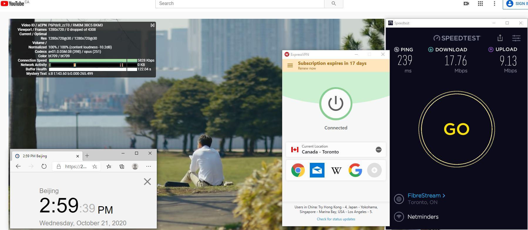 Windows10 ExpressVPN IKEv2 Canada - Toronto 服务器 中国VPN 翻墙 科学上网 翻墙速度测试 - 20201021