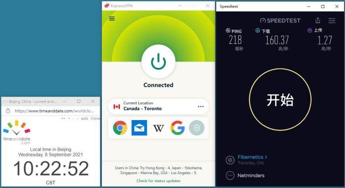 Windows10 ExpressVPN IKEv2 Canada - Toronto 服务器 中国VPN 翻墙 科学上网 Barry测试 10BEASTS - 20210908