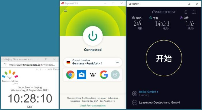 Windows10 ExpressVPN IKEv2 Germany - Frankfurt - 1 服务器 中国VPN 翻墙 科学上网 Barry测试 10BEASTS - 20210908